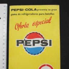 Coleccionismo de Coca-Cola y Pepsi: CURIOSO CATALOGO PEPSI REFRIGERADORES ODAG 1967 20,50 X 13 CM, 47 CM DESPLEGADO, MUY RARO. Lote 94160000