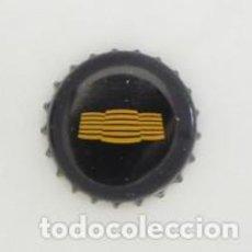 Coleccionismo de Coca-Cola y Pepsi: CHAPA DE SIDRA IRLANDESA - MAGNER - IRLANDA - EUROPA. Lote 98782647