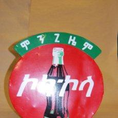 Coleccionismo de Coca-Cola y Pepsi: PLACA CHAPA COCA-COLA ESMALTADA ETIOPÍA. 35X39CMS. LOGO ALWAYS COCA-COLA CON TEXTO ETÍOPE. AÑO 1993. Lote 112802071