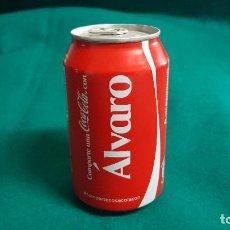 Coleccionismo de Coca-Cola y Pepsi: LATA BOTE COCA-COLA ALVARO (33 CL.) ESPAÑA (SIN ABRIR) CADUCA 2014. Lote 115021807