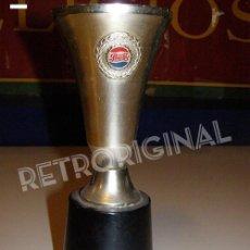 Coleccionismo de Coca-Cola y Pepsi: ANTIGUO TROFEO PEPSICOLA SIN GRABAR. ALTURA: 21CMS. ORIGINAL DE 1950-60S. Lote 117372671