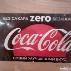 Coleccionismo de Coca-Cola y Pepsi: ETIQUETA COCA COLA ZERO 1'5 LITROS EN RUSO. Lote 132736982