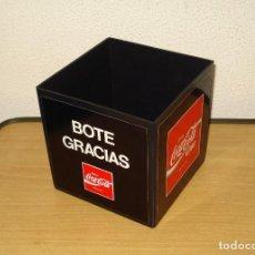 Coleccionismo de Coca-Cola y Pepsi: COCA-COLA MERCHANDISING. BOTE DE PROPINAS BAR O RESTAURANTE. Lote 143173358