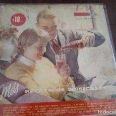 Coleccionismo de Coca-Cola y Pepsi: COCA-COLA DISCO PROMOCIONAL. URUGUAY 1960S MÁS REFRESCOS MUSICALES. SERIE BAILABLE ESPECIAL.. Lote 143230394