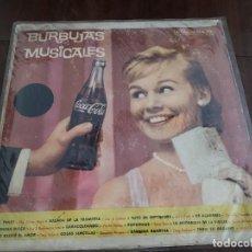Coleccionismo de Coca-Cola y Pepsi: COCA-COLA DISCO BURBUJAS MUSICALES. SERIE BAILABLE ESPECIAL. INDUSTRIA URUGUAYA. 1960S. Lote 143230430