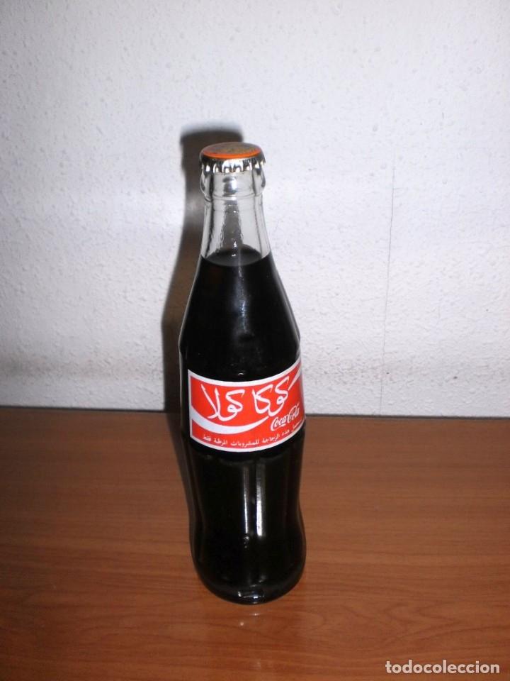 BOTELLA COCA-COLA MARRUECOS LLENA 35,5 CL NUNCA USADA. RARA. ETIQUETA PRENSADA. CHAPA CON SOL (Coleccionismo - Botellas y Bebidas - Coca-Cola y Pepsi)