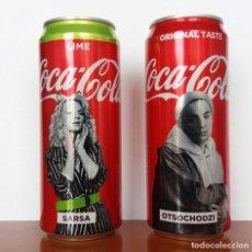 Coleccionismo de Coca-Cola y Pepsi: LATAS COCA COLA. VACÍAS.330 ML. CANTANTE POLACA SARSA Y EL RAPERO OTSOCHODZI. EXCLUSIVAS DE POLONIA.. Lote 162644158