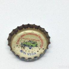 Coleccionismo de Coca-Cola y Pepsi: CHAPA CORONA FANTA - PROMOCION COCHES - RARA Y DIFICIL - AÑOS 60. Lote 166934324