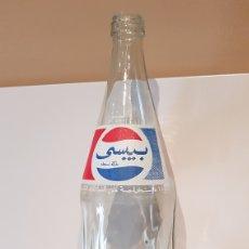 Coleccionismo de Coca-Cola y Pepsi: BOTELLA DE PEPSI-COLA DE MARRUECOS ANTIGUA.(SERIGRAFIADA). Lote 168802152