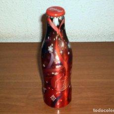 Coleccionismo de Coca-Cola y Pepsi: BOTELLA COCA-COLA ALUMINIO PROMOCIÓN NAVIDAD LLENA. CÓDIGO BARRAS: 5449000135599 . Lote 168897884