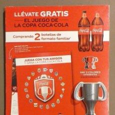 Coleccionismo de Coca-Cola y Pepsi: EL JUEGO DE LA COPA COCA-COLA (COCACOLA). COPA COLOR GRIS. ORIGINAL! NUEVO!!. Lote 172571059