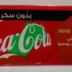 Coleccionismo de Coca-Cola y Pepsi: ETIQUETA COCA-COLA DE MARRUECOS. Lote 176404979