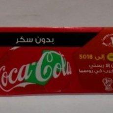 Coleccionismo de Coca-Cola y Pepsi: ETIQUETA COCA-COLA DE MARRUECOS. Lote 176405050