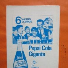 Coleccionismo de Coca-Cola y Pepsi: PUBLICIDAD 1967 - PEPSI COLA GIGANTE 6 VASOS LLENOS . Lote 180258275