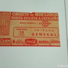 Coleccionismo de Coca-Cola y Pepsi: CIRCUITO DE MONTJUICH VUELTA CICLISTA CATALUÑA / COCA COLA CACAO RAM FAEMA DAMM . Lote 192016851