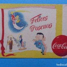 Coleccionismo de Coca-Cola y Pepsi: COCA-COLA - ANTIGUA FELICITACION NAVIDAD, COMPAÑIA LEVANTINA DE BEBIDAS GASEOSAS S.A. - AÑOS 1950-60. Lote 192977830