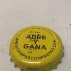Coleccionismo de Coca-Cola y Pepsi: CHAPA REFRESCO SCHWEPPES. PROMO ABRE Y GANA. (CP). Lote 194639267