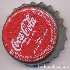 Coleccionismo de Coca-Cola y Pepsi: ESPAÑA - SPAIN - CHAPAS TAPONES CORONA CROWN CAPS BOTTLE CAPS KRONKORKEN CAPSULES. Lote 194640716