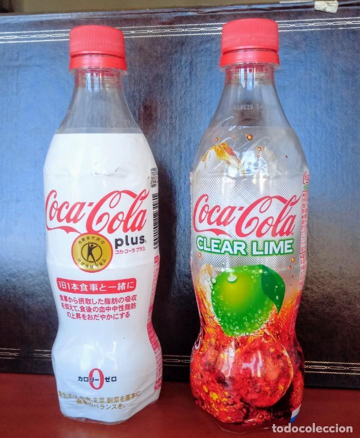 2 BOTELLAS PLÁSTICO VACÍAS EDICIÓN LIMITADA JAPÓN COCA COLA CLEAR (TRANSPARENTE) Y PLUS (CON FIBRA) (Coleccionismo - Botellas y Bebidas - Coca-Cola y Pepsi)