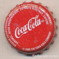 Coleccionismo de Coca-Cola y Pepsi: MALI - CHAPAS TAPONES CORONA CROWN CAPS BOTTLE CAPS KRONKORKEN CAPSULES TAPPI. Lote 195243172
