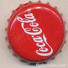 Coleccionismo de Coca-Cola y Pepsi: ALEMANIA - GERMANY - CHAPAS TAPONES CORONA CROWN CAPS BOTTLE CAPS KRONKORKEN CAPSULES TAPPI. Lote 195243935