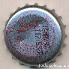 Coleccionismo de Coca-Cola y Pepsi: ESPAÑA - SPAIN - CHAPAS TAPONES CORONA CROWNCAPS BOTTLE CAPS KRONKORKEN CAPSULES. Lote 195504401