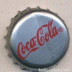 Coleccionismo de Coca-Cola y Pepsi: ALEMANIA - GERMANY - CHAPAS TAPONES CORONA CROWNCAPS BOTTLE CAPS KRONKORKEN CAPSULES. Lote 195515785