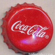 Coleccionismo de Coca-Cola y Pepsi: ALEMANIA - GERMANY - CHAPAS CROWN CAPS BOTTLE CAPS KRONKORKEN CAPSULES TAPPI. Lote 199737345