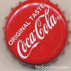 Coleccionismo de Coca-Cola y Pepsi: ALEMANIA - GERMANY - CHAPAS CROWN CAPS BOTTLE CAPS KRONKORKEN CAPSULES TAPPI. Lote 199737520
