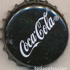 Coleccionismo de Coca-Cola y Pepsi: ALEMANIA - GERMANY - CHAPAS CROWN CAPS BOTTLE CAPS KRONKORKEN CAPSULES TAPPI. Lote 199737573