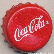Coleccionismo de Coca-Cola y Pepsi: ALEMANIA - GERMANY - CHAPAS CROWN CAPS BOTTLE CAPS KRONKORKEN CAPSULES TAPPI. Lote 199737625