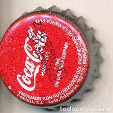 Coleccionismo de Coca-Cola y Pepsi: ESPAÑA - SPAIN - CHAPAS CROWN CAPS BOTTLE CAPS KRONKORKEN CAPSULES TAPPI. Lote 199771260