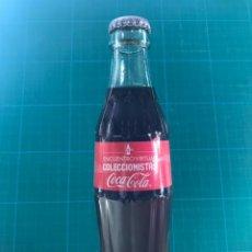 Coleccionismo de Coca-Cola y Pepsi: BOTELLA COCA COLA 1ER ENCUENTRO COLECCIONISTAS AÑO 2006 EDICIÓN LIMITADA. DIFICIL.. Lote 202391942