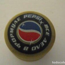 Coleccionismo de Coca-Cola y Pepsi: TAPON DE ROSCA PEPSI - PLASTICO (USADO). Lote 206997108
