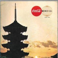 Coleccionismo de Coca-Cola y Pepsi: REVISTA COCA-COLA MUNDIAL, VOLUMEN 21 NUM. 3. AÑO 1968. VER SUMARIO.. Lote 214744136
