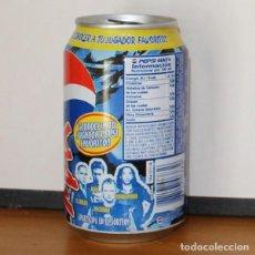 Coleccionismo de Coca-Cola y Pepsi: LATA PEPSI MAX JUGADOR FAVORITO. 33CL. CAN BOTE COLA RAUL BECKHAM RONALDINHO.... Lote 216744656