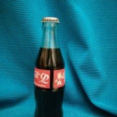 Coleccionismo de Coca-Cola y Pepsi: BOTELLA COCA-COLA OLIMPIADAS BARCELONA 92 CONMEMORATIVA. Lote 222626438