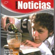 Coleccionismo de Coca-Cola y Pepsi: SIEMPRE NOTICIAS NUM. 30, 1º TRIMESTRE 2005. REVISTA DE COBEGA DE COCA-COLA. VER SUMARIO.. Lote 230916040