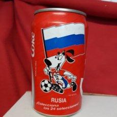Coleccionismo de Coca-Cola y Pepsi: BOTE DE REFRESCO COCA COLA. Lote 254702540