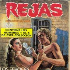 Cómics: REJAS REENTAPADO (ZINCO) ERÓTICO ORIGINAL 1992 LOTE. Lote 26990521