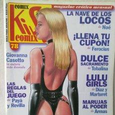 Cómics: KISS COMIX Nº 78 (COMIC EROTICO). Lote 35798627