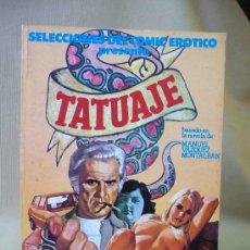 Cómics: COMIC, SELECCIONES DEL COMIC EROTICO, TATUAJE, EDICIONES ACTUALES, 1977. Lote 26549527