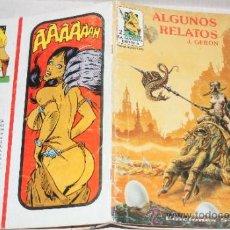 Cómics: COMIC PARA ADULTOS: LA FANTASIA EROTICA Nº 2. ALGUNOS RELATOS ( JACQUES GERON). Lote 36077329