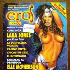 Cómics: COMIC EROTICO EROS COMIX COLOR NUM 6. Lote 67392142