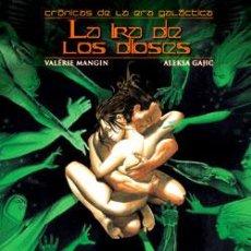 Cómics: CRONICA DE LA ERA GALACTICA:LA IRA DE LOS DIOSES. Lote 48957293