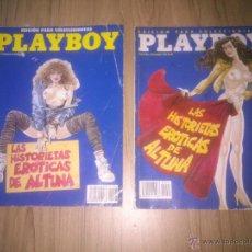 Cómics: PLAYBOY EDICIÓN PARA COLECCIONISTAS LAS HISTORIETAS ERÓTICAS DE ALTUNA. . Lote 52146076
