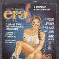 Cómics: EROS COMIX 2 ------ (REF-HAMIARPUDE). Lote 54520619