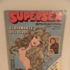Cómics: PORNO-FOTONOVELA COMPLETA SUPERSEX INTERNACIONAL Nº 2,EL DIAMANTE DEL JEQUE AÑO 1980. Lote 55144850