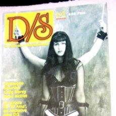 Cómics: D/S (REVISTA DE DOMINACIÓN/SUMISIÓN) Nº 1. BUEN ESTADO. (SOLO PARA ADULTOS) . Lote 62219432