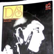 Cómics: D/S (REVISTA DE DOMINACIÓN/SUMISIÓN) Nº 5. BUEN ESTADO. (SOLO PARA ADULTOS) . Lote 62219480